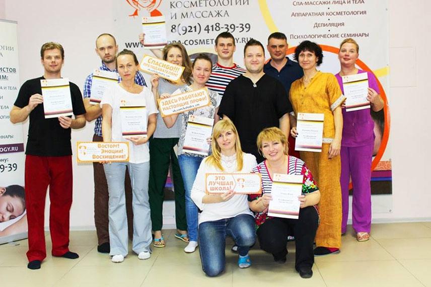 Школа массажа Ариэля Пелевина